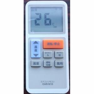 オーム電機 OAR-N10 エアコン用リモコン