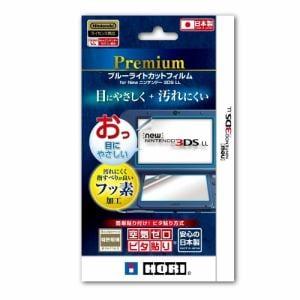 ホリ プレミアム ブルーライトカットフィルム for Newニンテンドー3DSLL 3DS-486