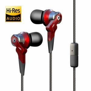 ラディウス HP-NHA21R 【ハイレゾ音源対応】マイク付 カナル型イヤホン (レッド)