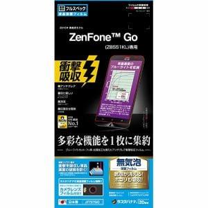 ラスタバナナ JF727GO ZenFone Go用液晶保護フィルム 衝撃吸収フルスペック ブルーライトカットタイプ