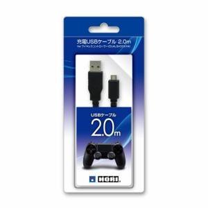 ホリ USB充電ケーブル2.0m for ワイヤレスコントローラー(DUALSHOCK4)  PS4-058