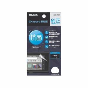 カシオ XDR-PF1 EX-wordRISE用純正液晶保護フィルム