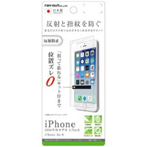 レイアウト iPhone 7 液晶保護 指紋 反射防止 RT-P12F/B1 RT-P12F/B1