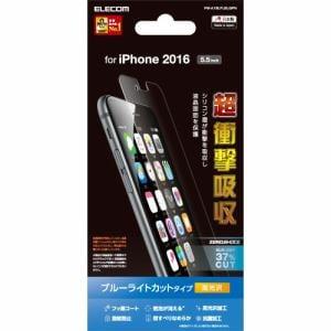 エレコム PM-A16LFLBLGPN iPhone 7 Plus用 フィルム/衝撃吸収/指紋防止/BLカット