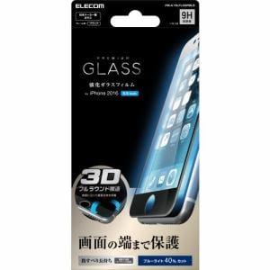 エレコム PM-A16LFLGGRBLB iPhone 7 Plus用 フルカバーガラスフィルム/BLカット