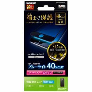 エレコム PM-A16MFLBLRBK iPhone 7用 フルカバーフィルム/防指紋/反射防止/BLカット