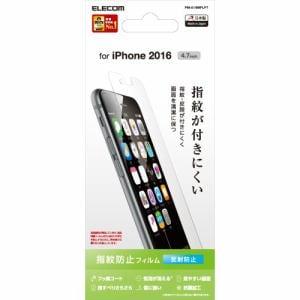エレコム PM-A16MFLFT iPhone 7用 フィルム/防指紋/反射防止