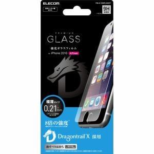 エレコム PM-A16MFLGGDT iPhone 7用 ガラスフィルム/DragontrailX(R)