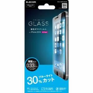 エレコム PM-A16MFLGGJBL iPhone 7用 ガラスフィルム/0.33mm/BLカット