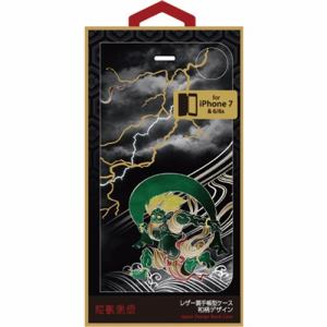エアージェイ(air-J) iPhone7/6/6s専用和柄プリント手帳型ケース 風神・雷神 AC-P7-JP1