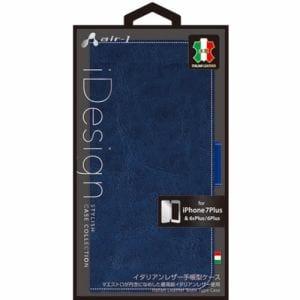 エアージェイ(air-J) iPhone7 Plus/6 Plus/6s Plus専用イタリアンレザー手帳型ケース ネイビー AC-P7P-LBX NV