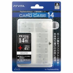 PSVitaカード専用収納ケース『カードケース14 (ホワイト) 』for PlayStationVita ILX2V179