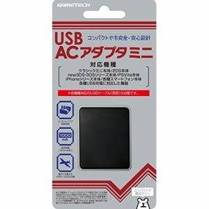 ゲームテック USB ACアダプタミニ YA1918
