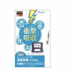 マックスゲームズ Newニンテンドー3DS LL専用液晶保護フィルム 多機能タイプ REDG-07
