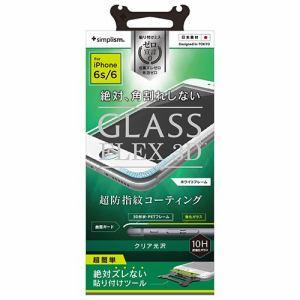 トリニティ TR-GLIP154-F3CCWT iPhone6s/6[FLEX 3D]立体成型フレームガラス(光沢)White
