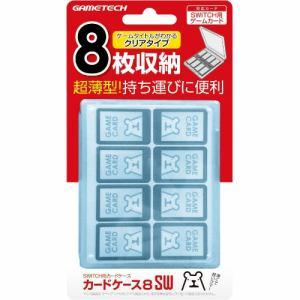 ゲームテック カードケース8SW (ブルー) Nintendo Switch用 SWF1957