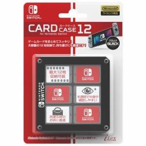 アイレックス カードケース12 for ニンテンドーSWITCH(ブラック) ILXSW200