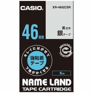 カシオ XR-46GCSR ネームランド用強粘着テープ(銀/黒文字/46mm幅)