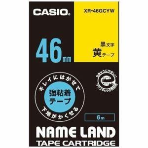 カシオ XR-46GCYW ネームランド用強粘着テープ(黄/黒文字/46mm幅)