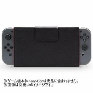 スタイリッシュカバー (Nintendo Switch用) NSL-0005