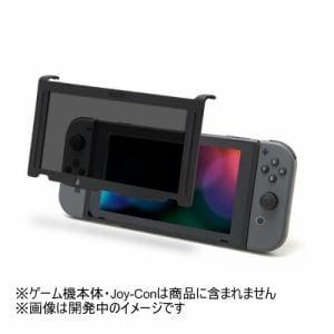 プライバシーフィルター  (Nintendo Switch用) NSL-0006