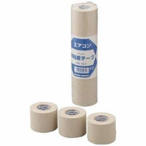 因幡電工 HF-50-I 粘着テープ 標準厚タイプ