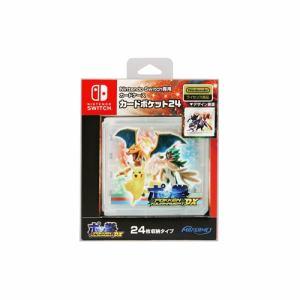 Nintendo Switch専用カードポケット24 ポッ拳 DX  HACF-02PDX