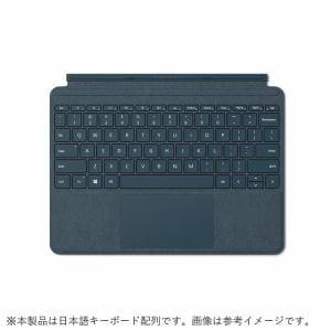 マイクロソフト KCS-00039 Surface Go Signature タイプ カバー コバルトブルー   コバルトブルー