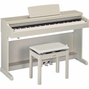 ヤマハ YDP-163WA 電子ピアノ 「ARIUS(アリウス)」 ホワイトアッシュ調仕上げ