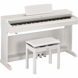 ヤマハ YDP-163WH 電子ピアノ 「ARIUS(アリウス)」 ホワイトウッド調仕上げ