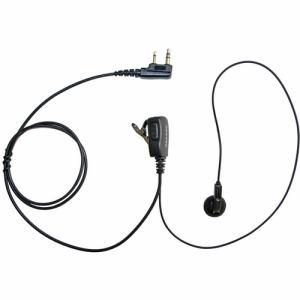 FRC NP-22K トランシーバー用イヤホンマイク