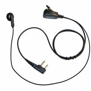 FRC NP-22F トランシーバー用イヤホンマイク