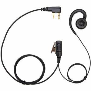 FRC FPG-26K トランシーバー用イヤホンマイク(PRO用、耳掛けスピーカータイプ、KENWOOD(2pin)対応) FIRSTEC FPG-26K