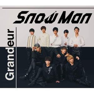 【CD】Snow Man / Grandeur(初回盤A)(DVD付)