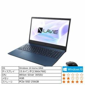 ノートパソコン 新品 NEC PC-N1515AAL LAVIE N15 ネイビーブルー ノートpc ノート パソコン