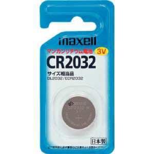 マクセル マンガンリチウム電池 3V 1個入(おもちゃ ) CR2032