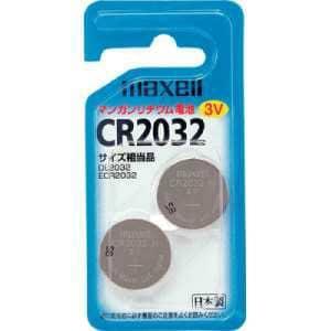 マクセル リチウムコイン電池 CR2032 2S B