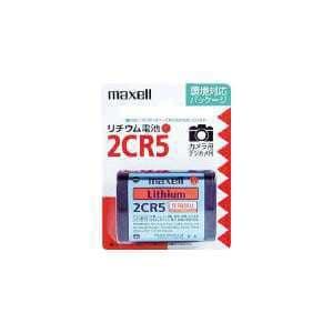 マクセル カメラ用リチウム電池 2CR5-1BP