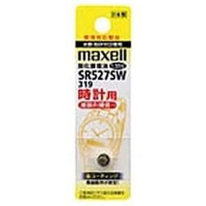 マクセル SR527SW-1BT-A 時計用 酸化銀電池 1.55V