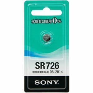 ソニー 酸化銀電池 SR726-ECO