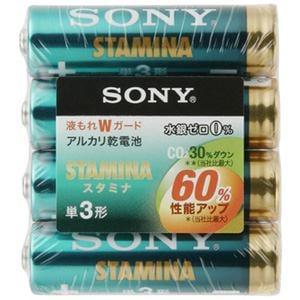 ソニー アルカリ乾電池単3形 4本パック LR6SG-4PD