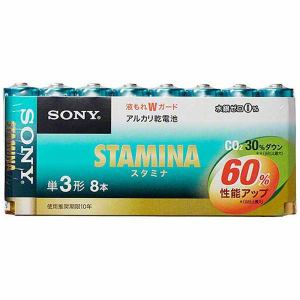 ソニー アルカリ電池  LR6SG-8PD