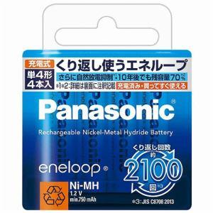 パナソニック ニッケル水素充電池 (eneloop)エネループ 単4形 4本パック(スタンダードモデル) BK-4MCC/4