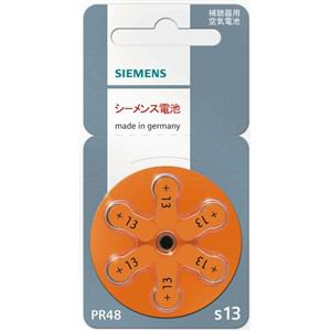 シーメンス(SIEMENS) 補聴器用電池 PR48