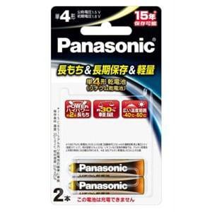 パナソニック 1.5Vリチウム乾電池 単4形2本パック FR03HJ/2B