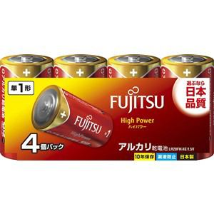 富士通 アルカリ乾電池 ハイパワータイプ 単1形 1.5V 4個パック LR20FH(4S)
