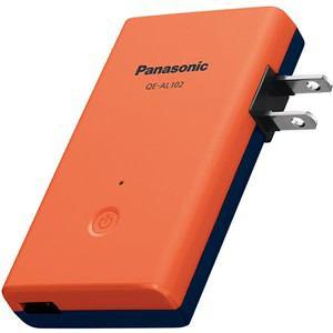 パナソニック モバイルバッテリー搭載AC急速充電器 1880mAh (オレンジ×ダークネイビー) QE-AL102-D-D