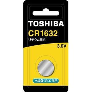 東芝 コイン形リチウム電池 CR1632B