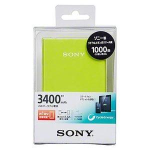 ソニー USBポータブル電源(3400mAh・グリーン) CP-V3BG