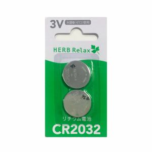 HERBRelax YMDCR2032/2B ヤマダ電機オリジナル リチウム電池